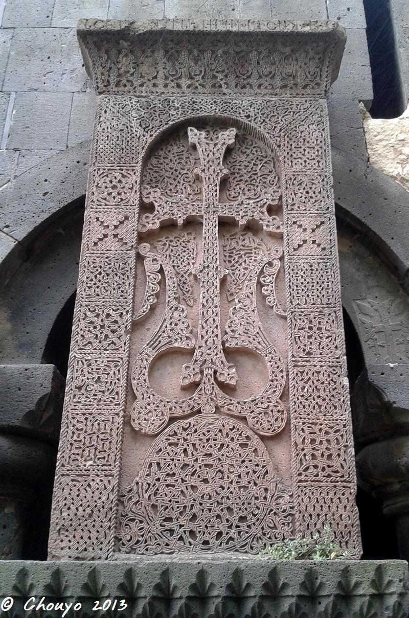 Arménie Khatchkar 1 blog