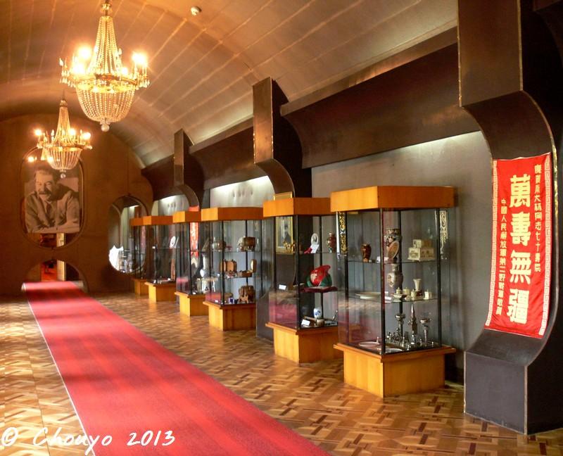 Musée Staline 1 blog