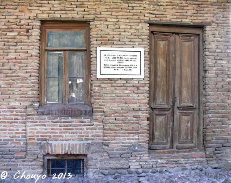 Musée Staline 7 blog
