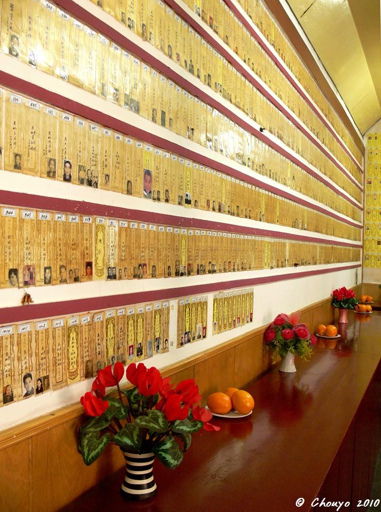 Nankin Salle du souvenir