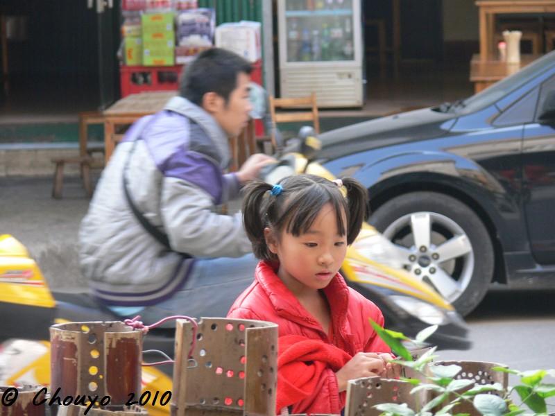 Yangshuo Portrait blog