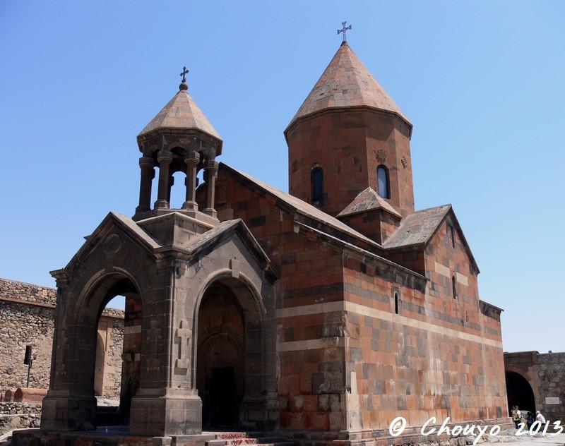 Arménie Khor Virap 2