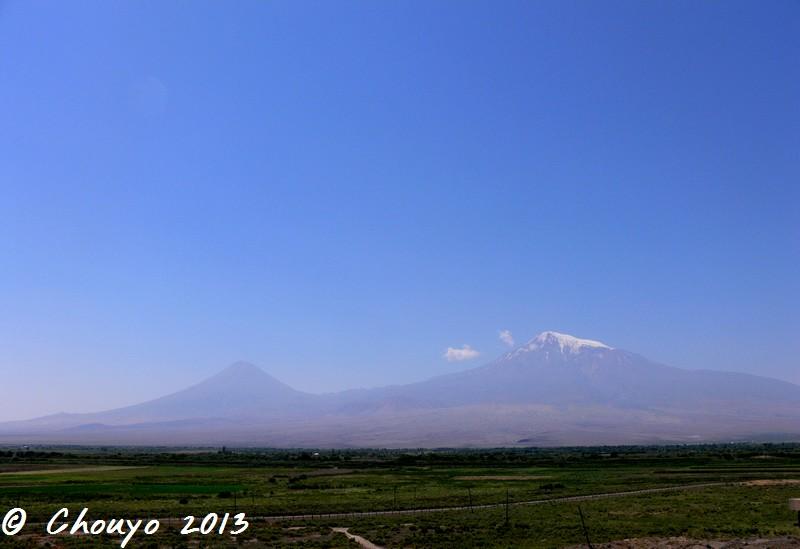 Arménie Mont Ararat