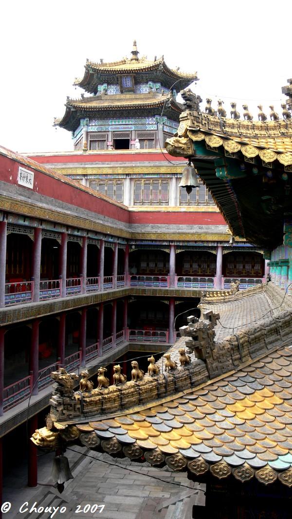 Chine Chengde 3