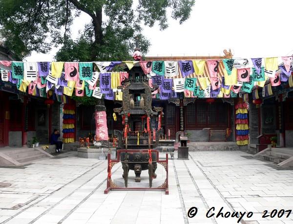 Chine Chengde 4
