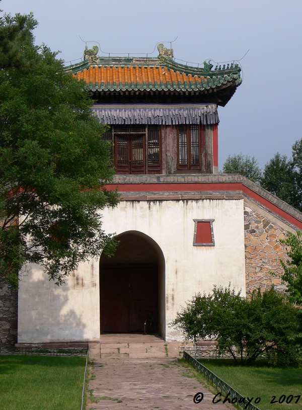 Chine Chengde 5