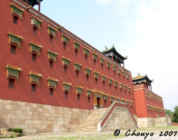 Chine Chengde
