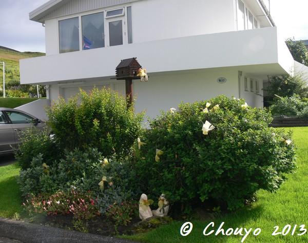 Islande Maison aux Lutins