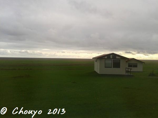 Islande Maison