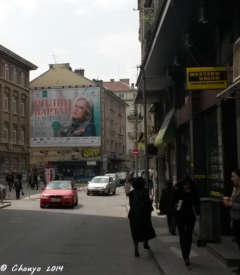 Bulgarie Affiche