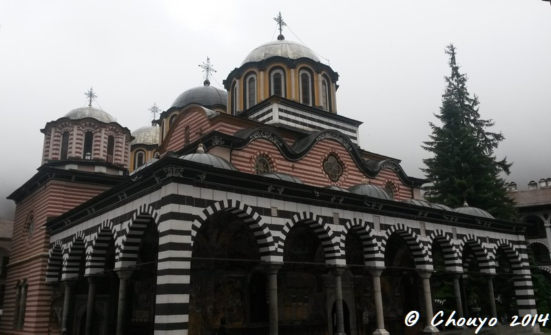 Bulgarie Rila
