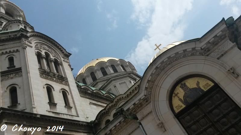 Bulgarie Sofia Cathédrale