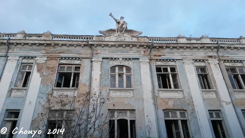 Bulgarie Varna Maison