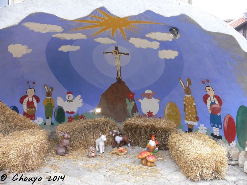 Bulgarie Crèche de Pâques
