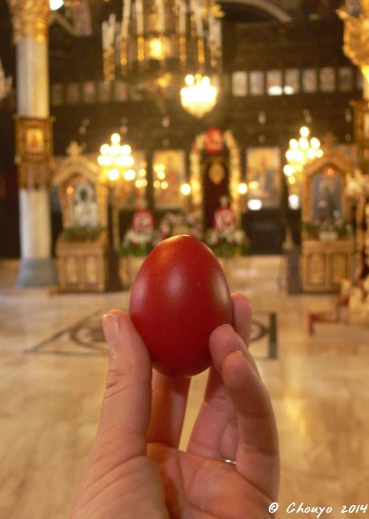 Bulgarie Oeufs de Pâques 2