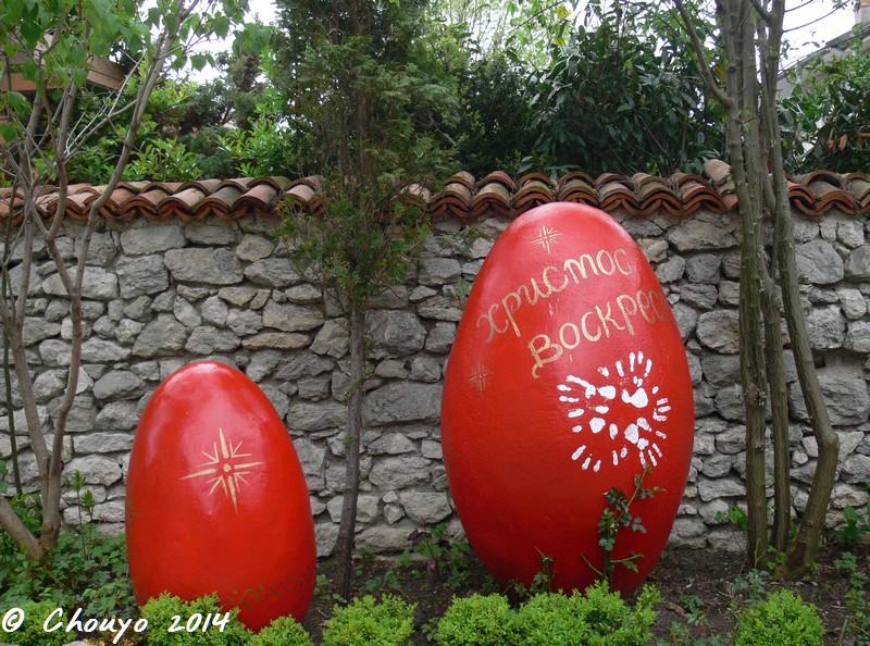 Bulgarie Oeufs de Pâques