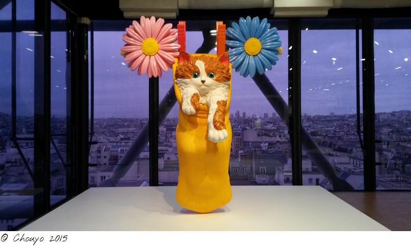 Koons Cat on a Clothesline