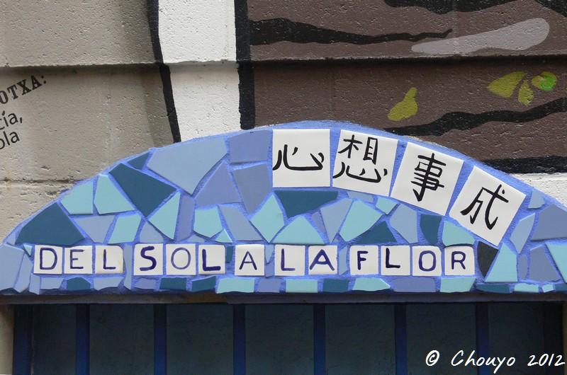 Bilbao Street Art 5