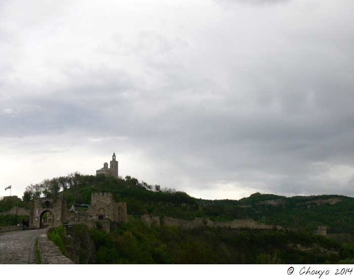 Bulgarie Veliko Tarnovo 5