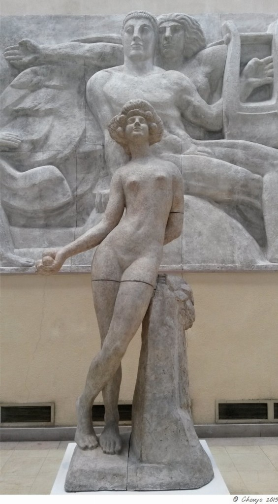 Paris Musée Bourdelle