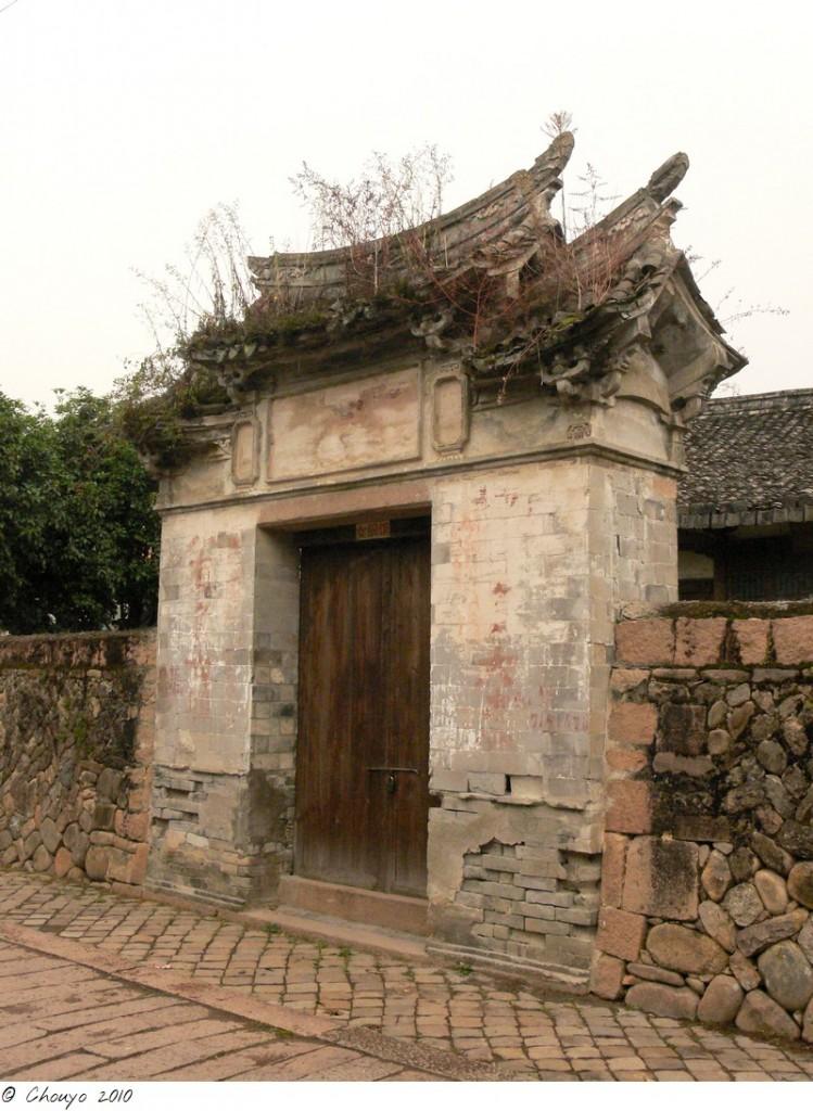 Wenzhou 23