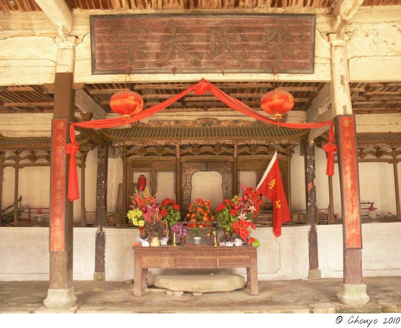 Wenzhou 27