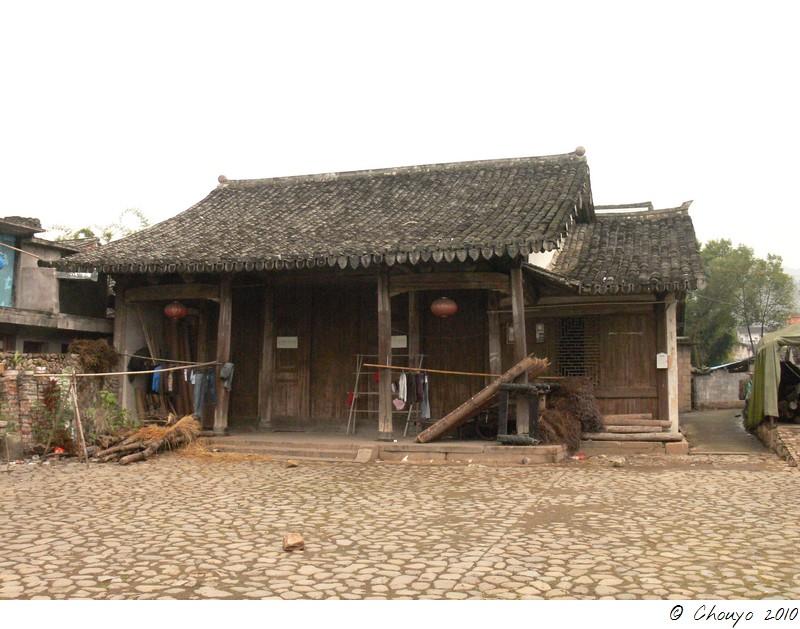 Wenzhou 32