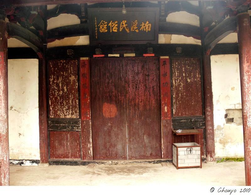 Wenzhou 34