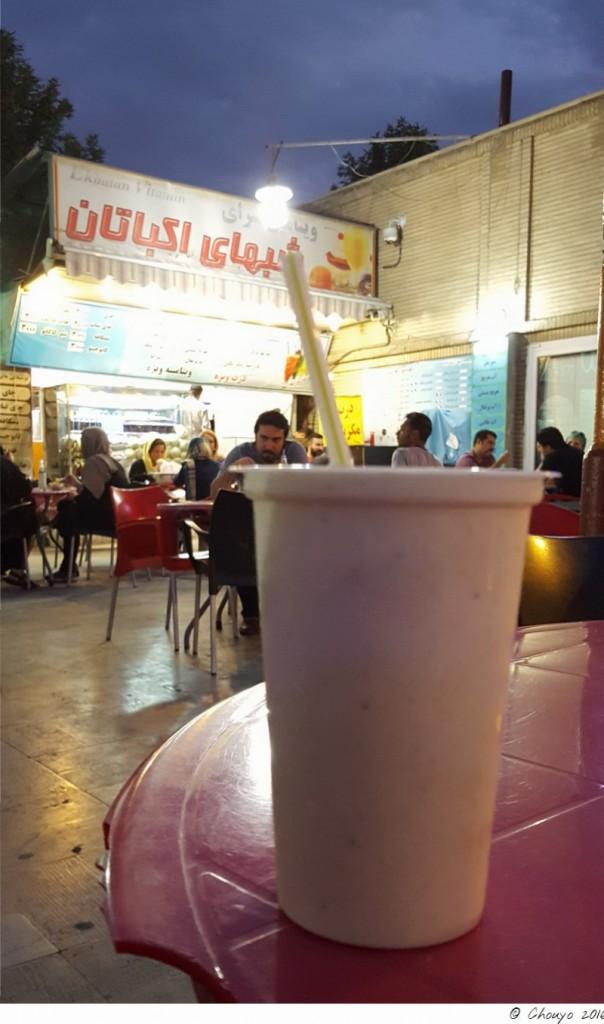 Iran Boisson banane
