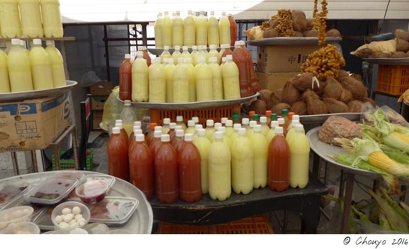 Iran Jus de citron