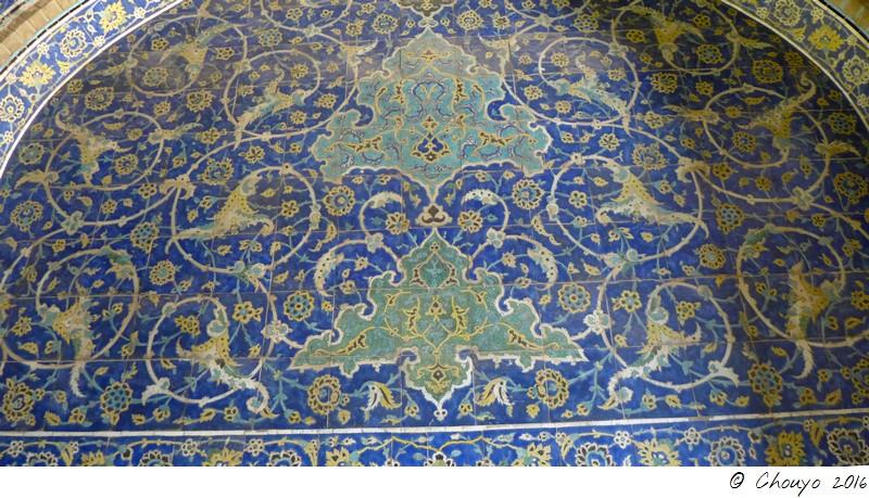 Ispahan Masjid-i Sadr 10