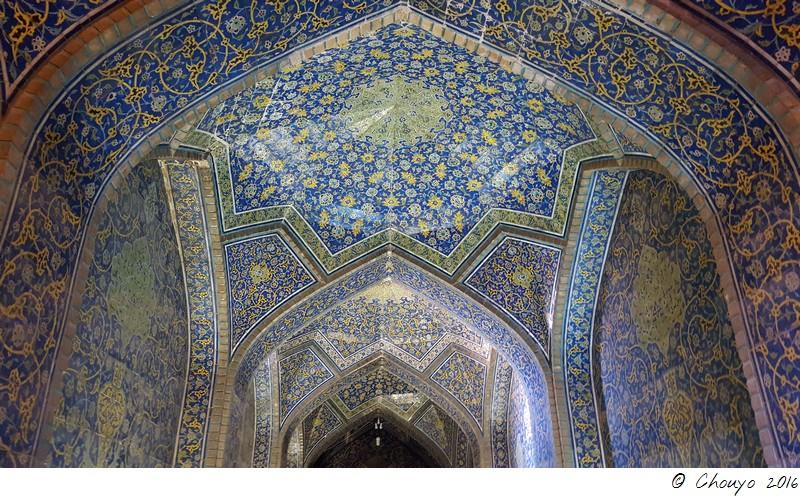 Ispahan Masjid-i Sadr 11