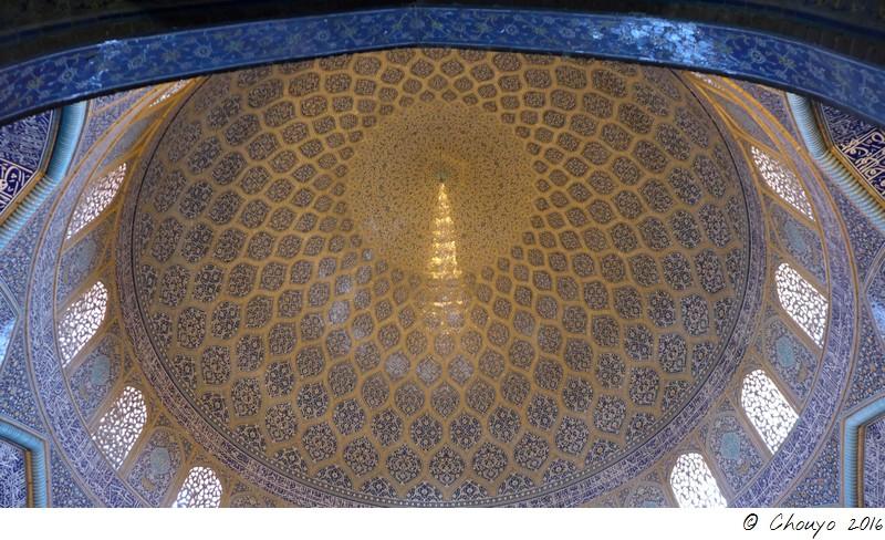 Ispahan Masjid-i Sadr 2