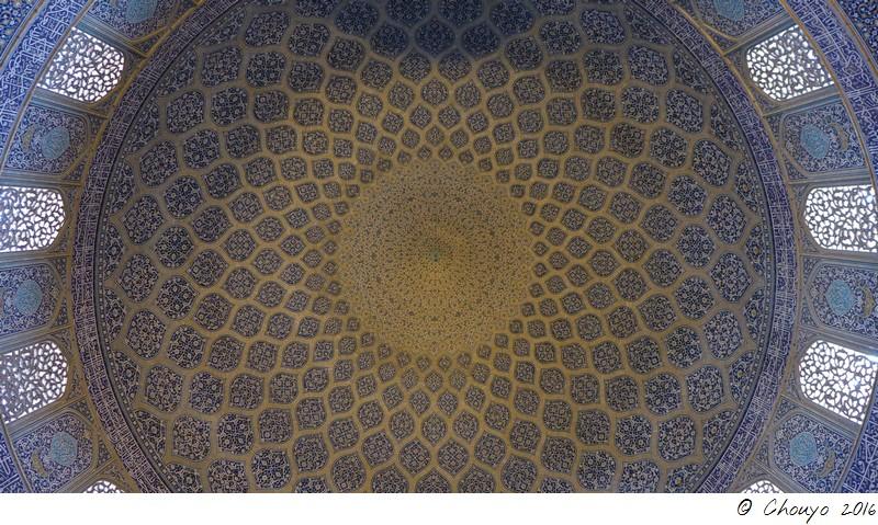 Ispahan Masjid-i Sadr 3