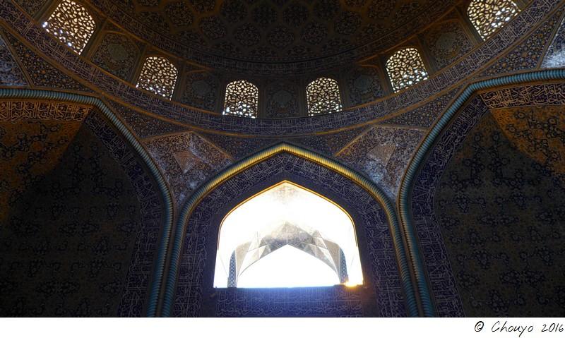Ispahan Masjid-i Sadr 4