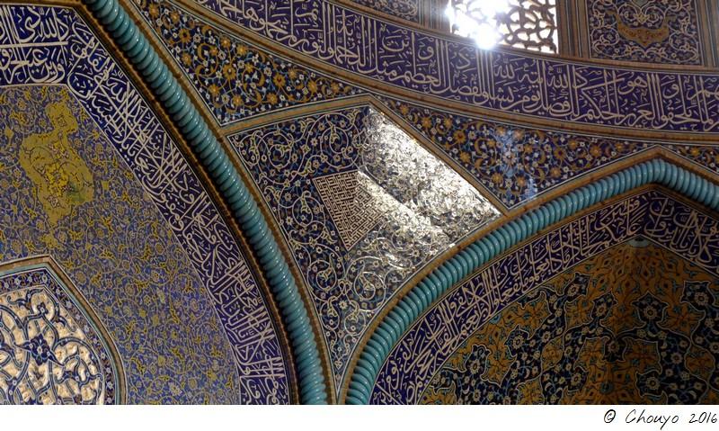 Ispahan Masjid-i Sadr 5