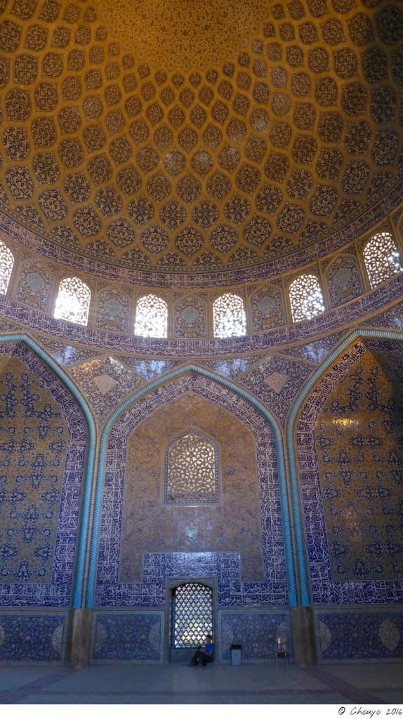 Ispahan Masjid-i Sadr 6