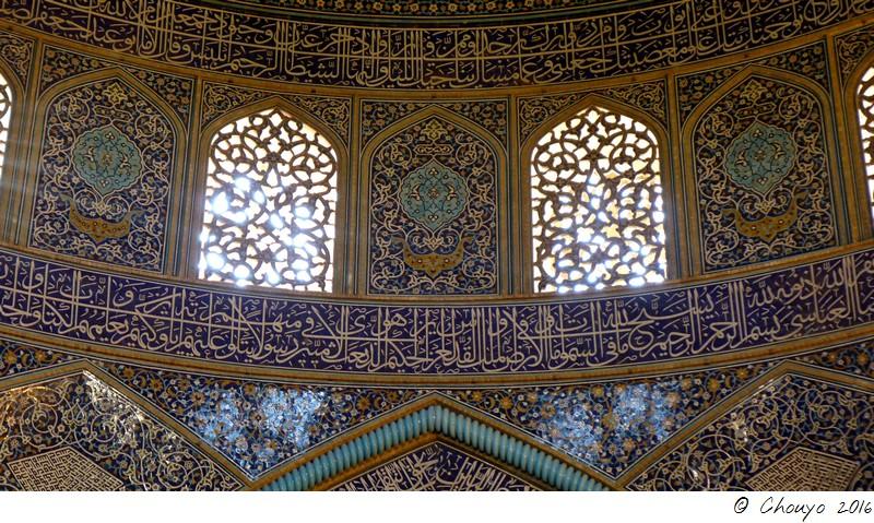 Ispahan Masjid-i Sadr 7