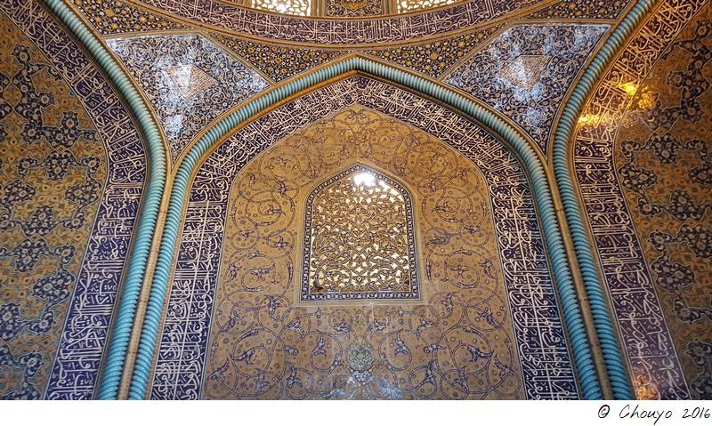 Ispahan Masjid-i Sadr 9