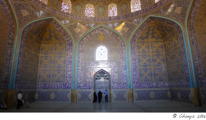 Ispahan Masjid-i Sadr