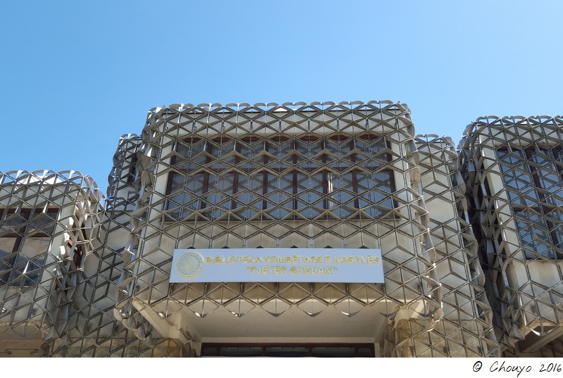 Kosovo Pristina Bibliothèque 4