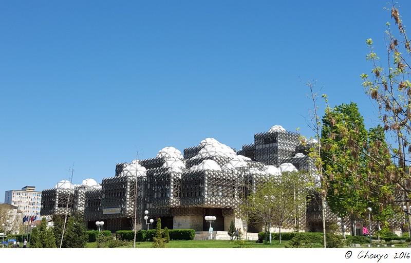 Kosovo Pristina Bibliothèque 6