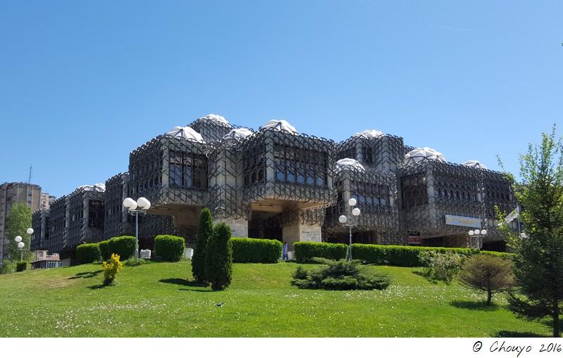 Kosovo Pristina Bibliothèque